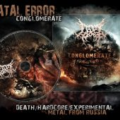FATAL ERROR Conglomerate CD